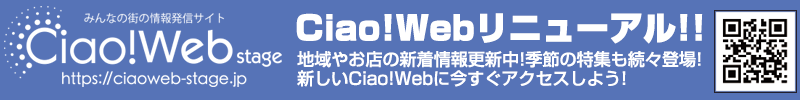 ciaoweb-stage